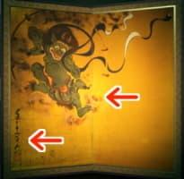あらぶるめいがのひだり 荒ぶる名画の左あつまれどうぶつの森偽物本物見分け方