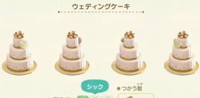 ケーキ ジューンブライドイベントアイテム一覧リメイク シック ナチュラル
